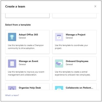 创建团队模板页面