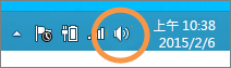 焦點放在工作列上的 Windows 喇叭圖示