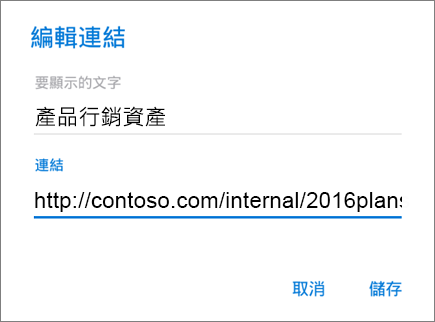 新增連結功能表影像。