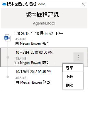 [版本歷程記錄] 窗格視窗資源管理器