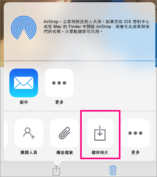 OneDrive 下載
