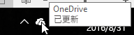 onedrive 個人版_C3_201796124619