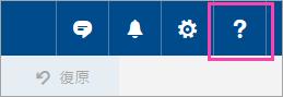 [說明] 功能表] 按鈕的螢幕擷取畫面