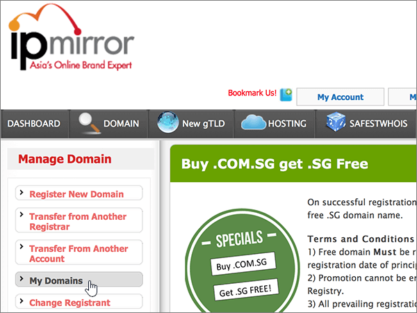 ipMirror-BP-Configure-1-2