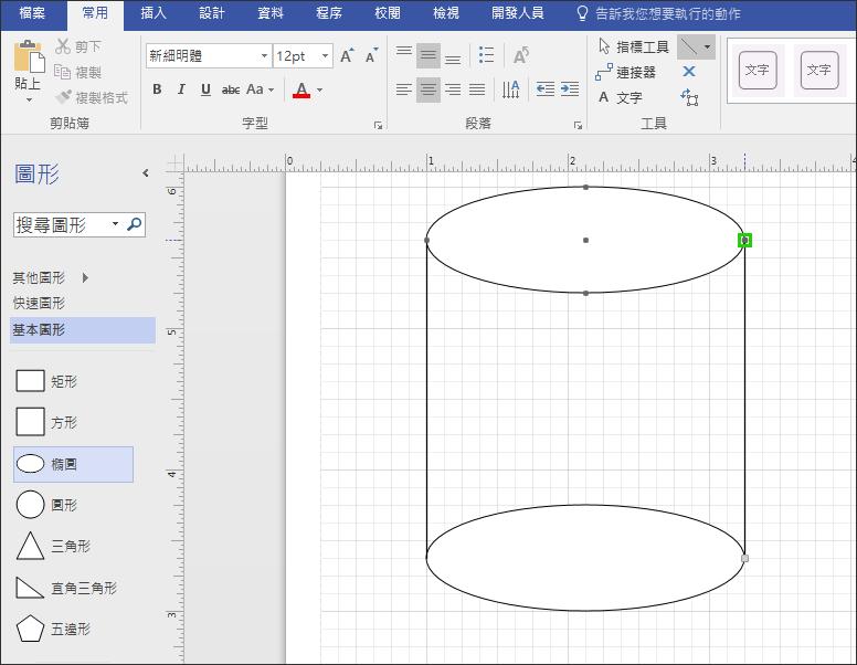 繪製線條] 以手動方式來完成圖形。