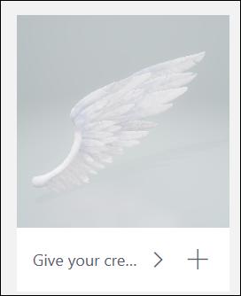 翼 3D 模型