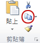 Excel 功能區影像