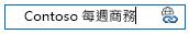 編輯 SharePoint Wiki 頁面連結