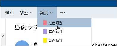 [類別] 按鈕的螢幕擷取畫面