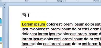 使用色彩填滿文字方塊模擬的文字醒目提示