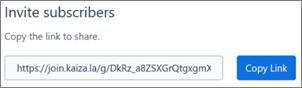 螢幕擷取畫面: 邀請 Kaizala 訂閱者將公用群組