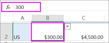 在函數列中檢視數值