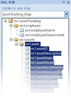 將 InfoPath 結構描述檔案對應至 Excel