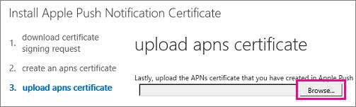 上傳您在 Apple 推播憑證入口網站所建立的憑證。