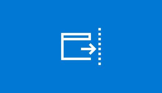Windows 11 中的貼齊小幫手