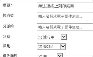 [問題] 表單