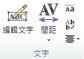 Publisher 2010 中的 [文字藝術師文字] 群組