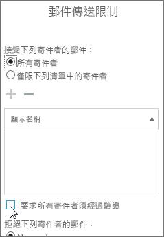 運用五個步驟解決設定訊息傳遞限制,以解決 DSN 5.7.134