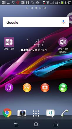 含 OneNote 徽章之 Android 主畫面的螢幕擷取畫面。