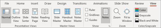 在 [檢視] 索引標籤中查看投影片備忘稿設定。