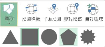3D 地圖 [圖形] 選項