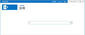企業搜尋網站範本
