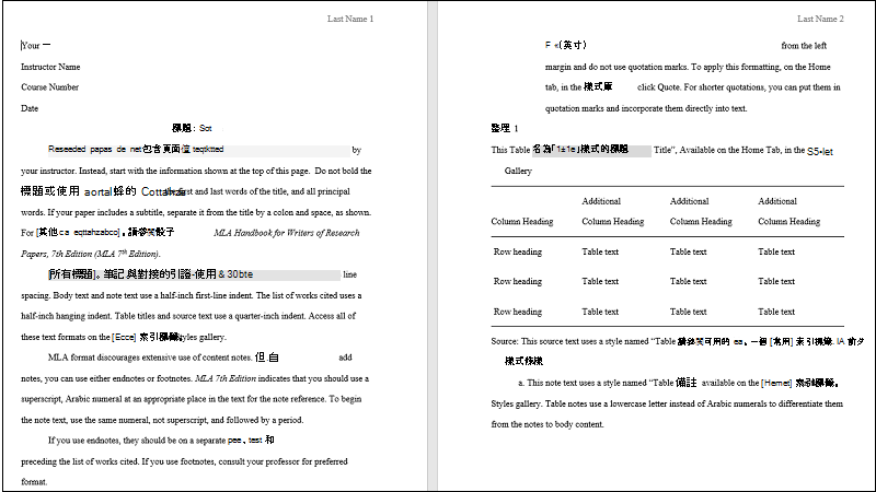 MLA 紙張範本封面的螢幕擷取畫面