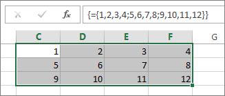 二維常數陣列
