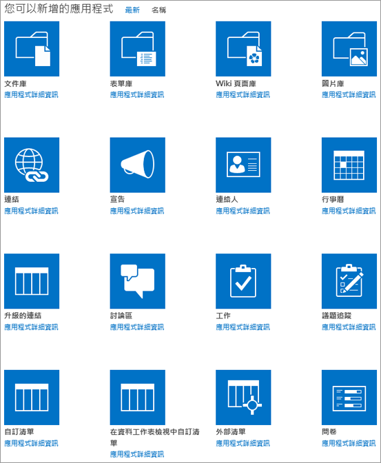 [您的 App] 頁面中第一個畫面的螢幕擷取畫面。