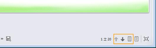 Lync PowerPoint 簡報