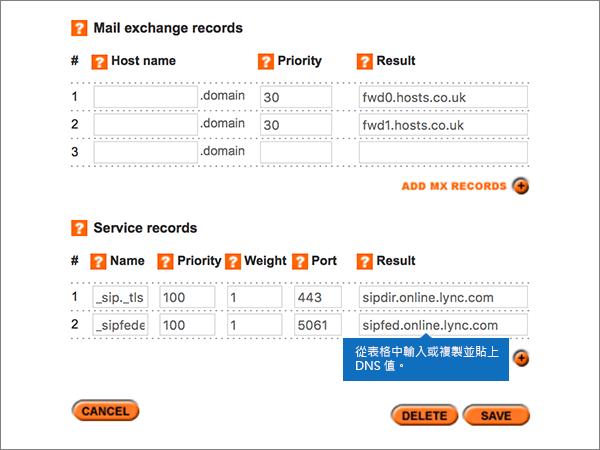 Register365-BP-Configure-5-1