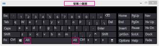 含有 Alt 鍵的 Windows 8 螢幕小鍵盤
