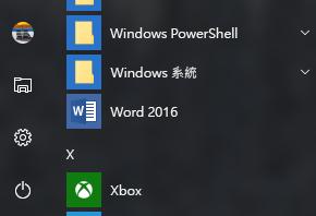 顯示 Word 2016 快速鍵的範例: 從 Office 快速鍵遺失