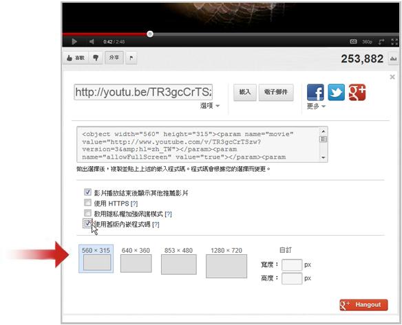 連結至 YouTube 上的視訊