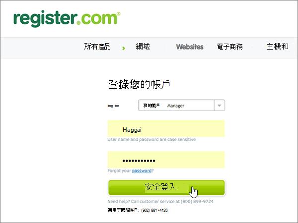 Register-BP-Configure-1-1