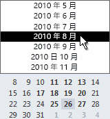含月選擇器的日期導覽