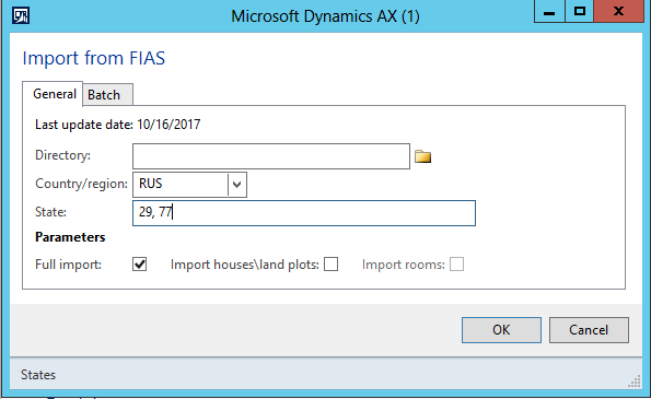 Full addresses import from FIAS