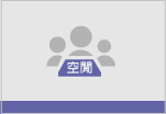 Teams 的登陸頁面縮圖 (免費)