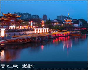 在 Windows 版 Word 中,在影像的下邊緣自動產生替代文字的影像。