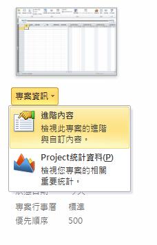 檔案屬性功能表圖像。