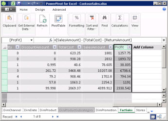 PowerPivot 中的計算結果欄
