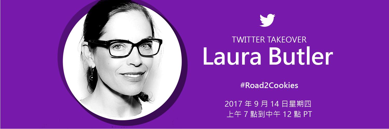 Laura Butler 的 Twitter Takeover