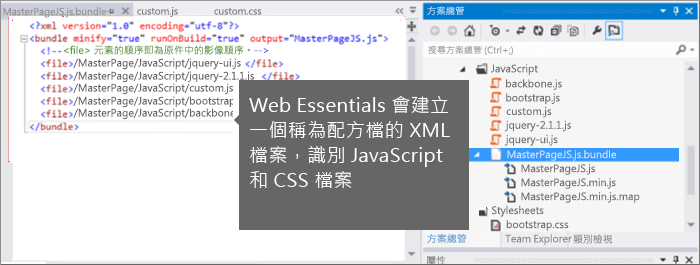 JavaScript 及 CSS 配方檔的螢幕擷取畫面