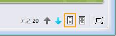 [顯示縮圖] 按鈕