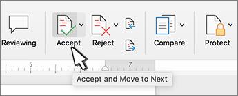 [接受變更] 按鈕