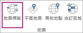 3D 地圖 [地圖標籤] 選項