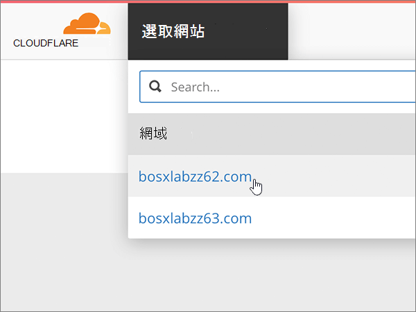 Cloudflare-BP-設定-1-2