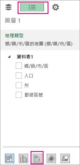 [欄位清單] 索引標籤上的 [泡泡圖] 圖示