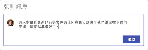 文章 message_c3m_2017112116277