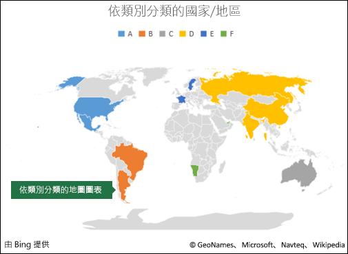 Excel 地圖圖表 (依類別)